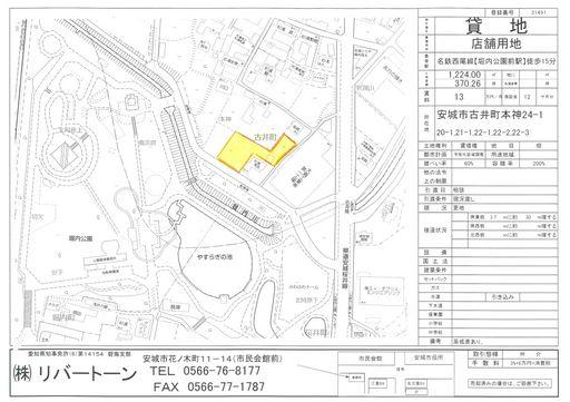 https://manager.mrd-misawa.co.jp/b_images/5/5/8/0005027558/0005027558_1.jpg