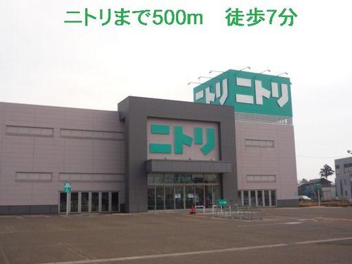 大型家具店 500m