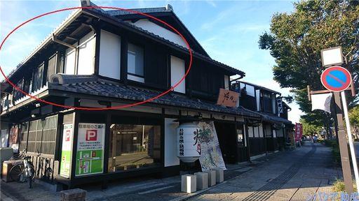 https://manager.mrd-misawa.co.jp/b_images/5/6/1/0004983561/0004983561_2.jpg