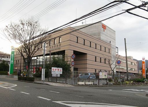 宝塚郵便局
