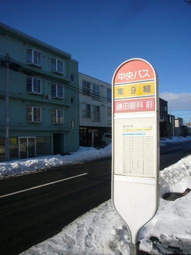 目の前にバス停があります。