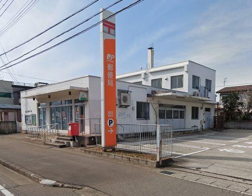 上越市稲田4 稲田郵便局 280m