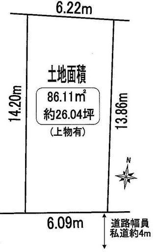 https://manager.mrd-misawa.co.jp/b_images/5/9/2/0007045592/0007045592_1.jpg