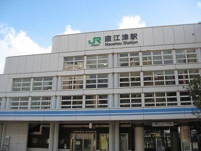 上越市東町 直江津駅 350m