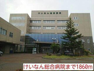 けいなん総合病院 1860m