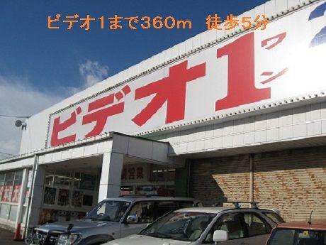 レンタルビデオショップ 360m