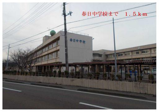 春日中学校 1500m