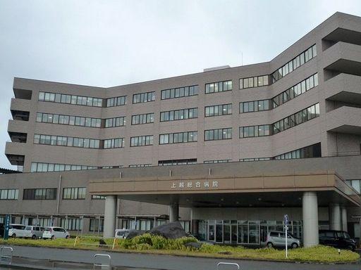 上越総合病院 1300m
