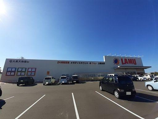 高志小学校 1680m