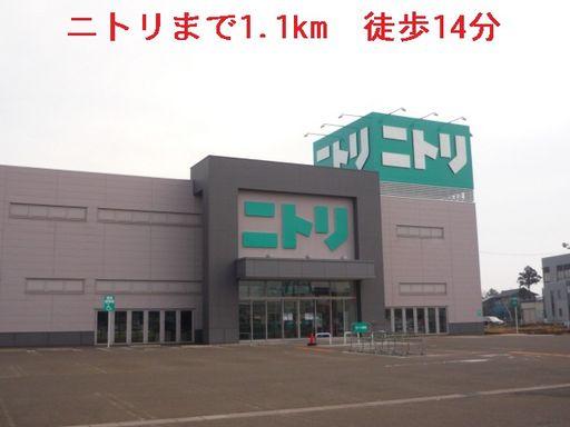 大型家具店 1100m