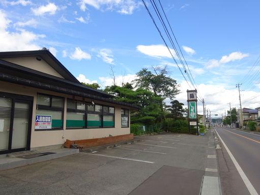 https://manager.mrd-misawa.co.jp/b_images/7/0/9/0004979709/0004979709_2.jpg