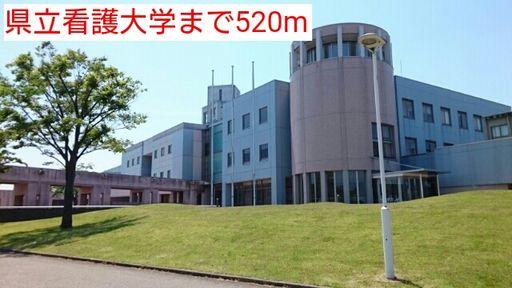 県立看護大学 520m