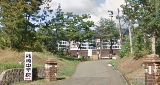 上越市柿崎区法音寺 上越市立柿崎中学校 1700m