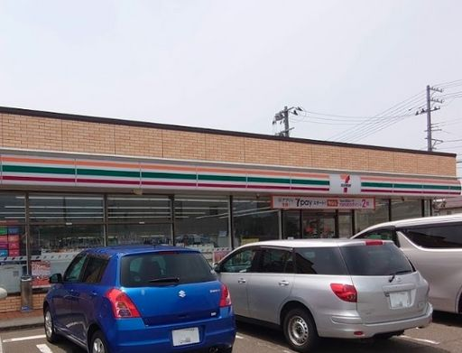 上越市柿崎区柿崎 セブンイレブン上越柿崎インター店 850m