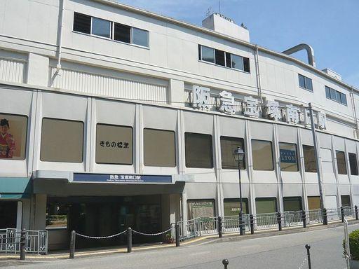 最寄りの阪急宝塚南口駅☆