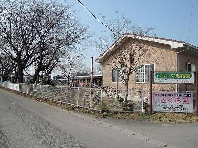 こまごめ幼稚園 1900m