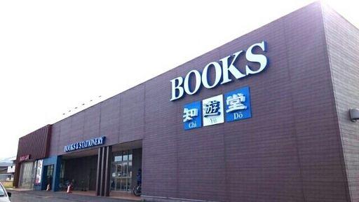 大型書店 2020m