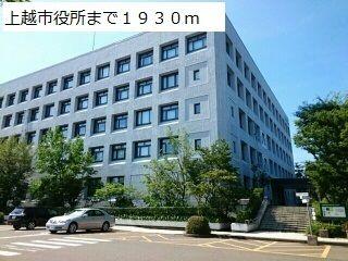 上越市役所 1930m