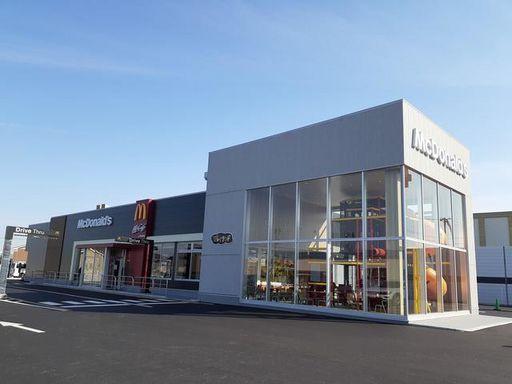 ファストフード店 550m