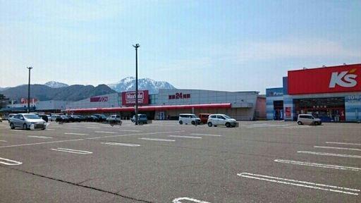 ショッピングセンター 720m