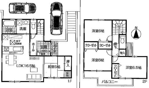 ☆新築戸建て☆