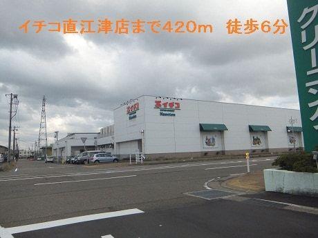 スーパー 420m