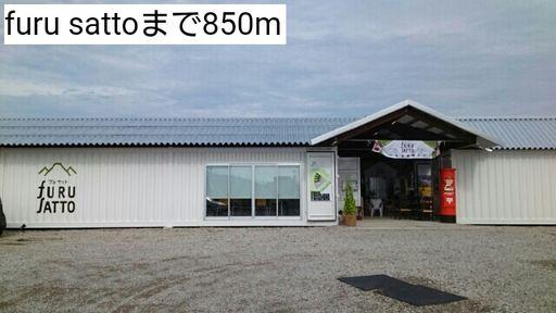 飲食店 850m