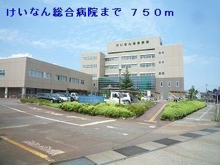 けいなん総合病院 750m