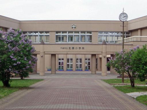 北陽小学校 800m