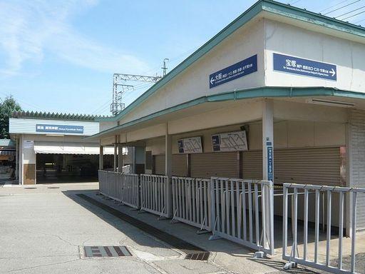 最寄駅阪急清荒神☆