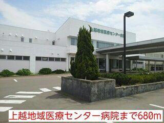 上越地域医療センター病院 680m