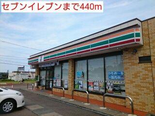 上越市昭和町2 セブンイレブン飯店 440m