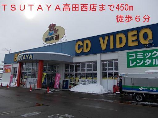 レンタルビデオショップ 450m