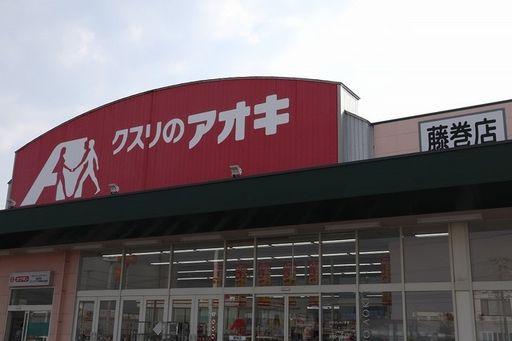 100円ショップ 200m