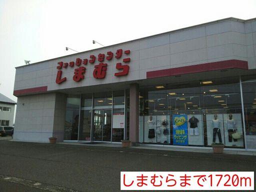 衣料品店 1720m