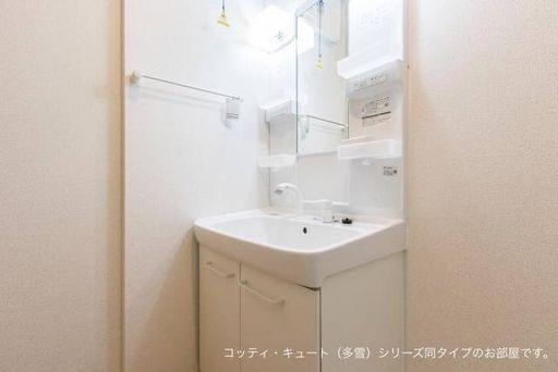 シャワー洗面