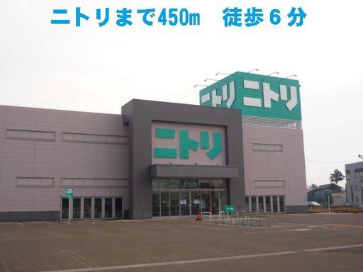 大型家具店 450m