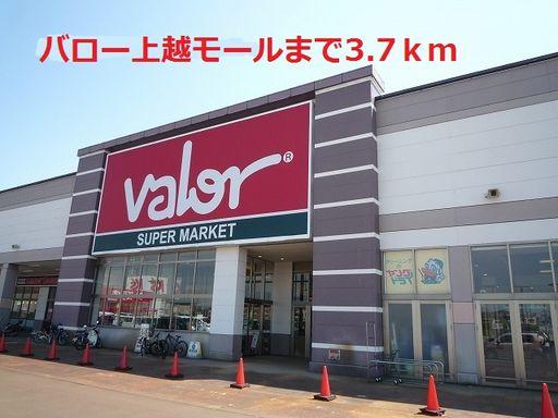 ショッピングセンター 3700m