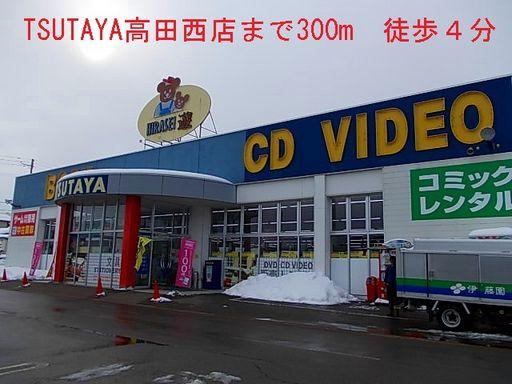 レンタルビデオショップ 300m