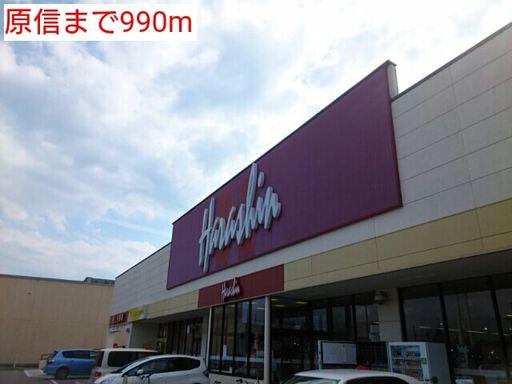 スーパー 990m