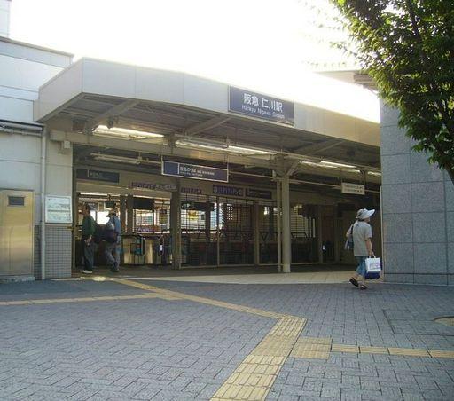 最寄りの阪急仁川駅♪