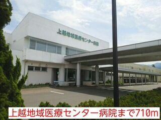 上越地域医療センター病院 710m
