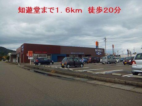 大型書店 1600m