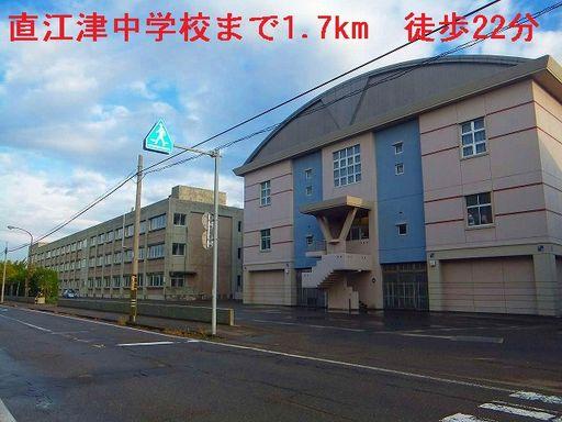 直江津中学校 1700m