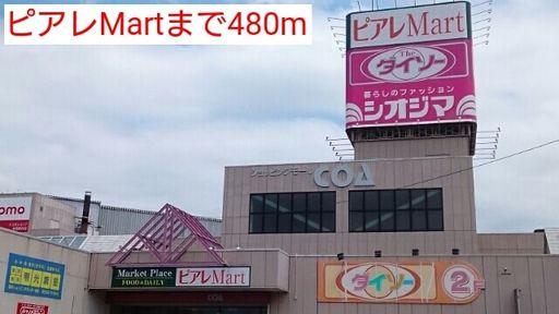 ショッピングセンター 480m