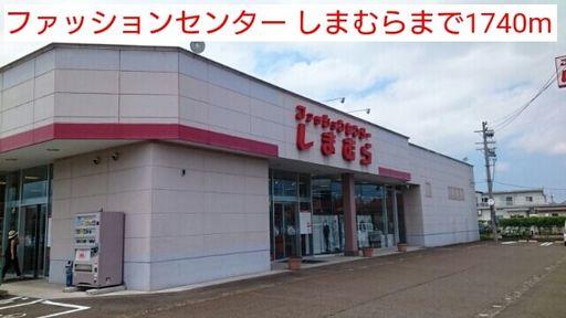 衣料品店 1740m