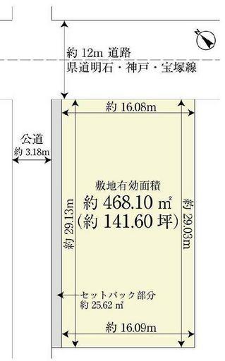 141.60坪☆