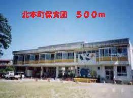 北本町保育園 500m