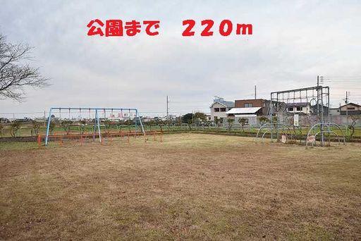 公園 220m