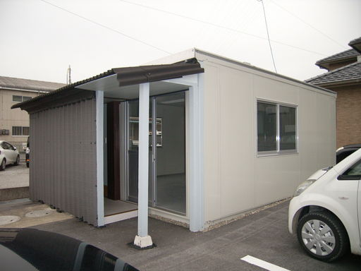 https://manager.mrd-misawa.co.jp/b_images/9/3/7/0005120937/0005120937_2.jpg